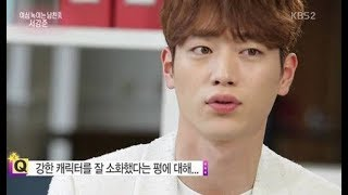 060118 | Seo Kang Joon's lovelife REVEALS, does he have a girlfriend?