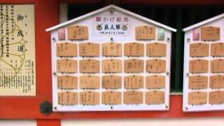 青島神社・鬼の洗濯板.(2012.8.21)