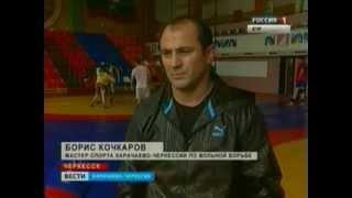 Чемпионат России среди мастеров-ветеранов спорта по вольной борьбе