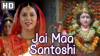 Jai Maa Santoshi - Maha Aarti - Jai Santoshi Maa Songs - Popular Devotional Songs