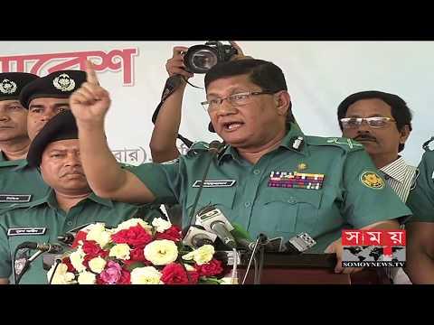 '২ মাসের মধ্যেই সড়কে শৃঙ্খলা ফিরে আসবে'   DMP Commissioner   Asaduzzaman Mia   Somoy TV
