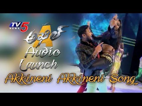 Sunny Master & Channel Troupe Dance for Akkineni Akkineni Song | Akhil Audio Launch | TV5 News