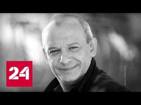 Дмитрия Марьянова можно было спасти - Россия 24