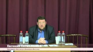 Евгений Сатановский в Литинституте