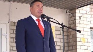 Глава региона провел урок в школе Грязовца