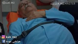 اغنية راب مسلسل العهد من الحلقة 39 - مكتوب عسكري - askerin mektubu