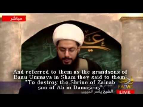 Free Syrian Army wants to destroy Bibi Zainab Shrine
