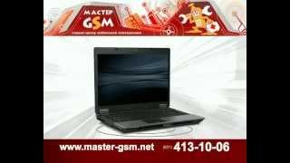 Master GSM Сервисный центр мобильной электроники(Нижегородская сеть профессиональных сервисных центров Мастер GSM Ремонт сотовых телефонов, iPhone 2G/3G/3GS/4/4S,..., 2012-06-30T09:13:22.000Z)