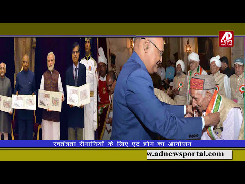 APNI DILLI NEWS BULETIN 11 AUGUST 2017