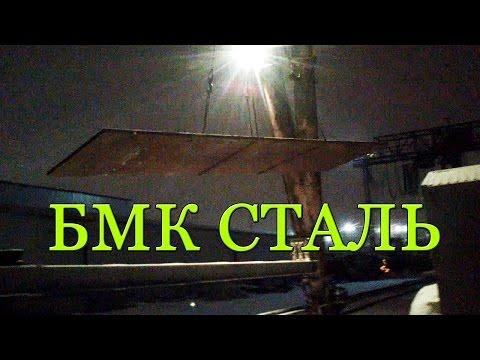 Лист стальной 10ХСНДА, 15ХСНДА, 14Г2АФ вечерняя погрузка на Санкт-Петербург