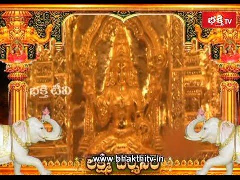 Sripuram Sri MahaLakshmi Temple Live Darshanam
