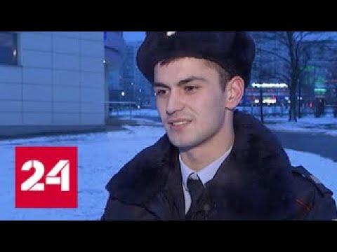 Сержант Шарапов кинулся под поезд метро, чтобы спасти упавшего пассажира - Россия 24