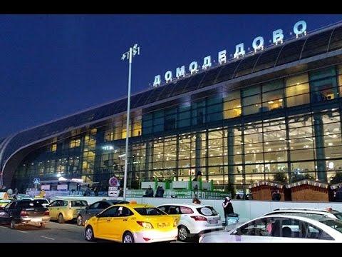 Работа такси в аэропорту Домодедово ОТ и ДО