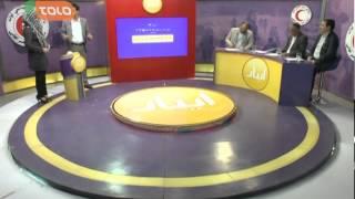 Isaar Lucky Draw - 15/08/2014 - Highlights / قرعه کشی خوش چانس ایثار - ٢۴/ ۰۵/ ۱۳۹۳ - لحظات ویژه