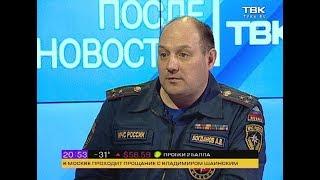 ИНТЕРВЬЮ: А. Богданов о морозах в Красноярске