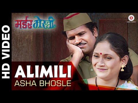 Alimili | Murder Mestri | Asha Bhosle | Hrishikesh Joshi, Shalaka Pawar & Shruti Nigde
