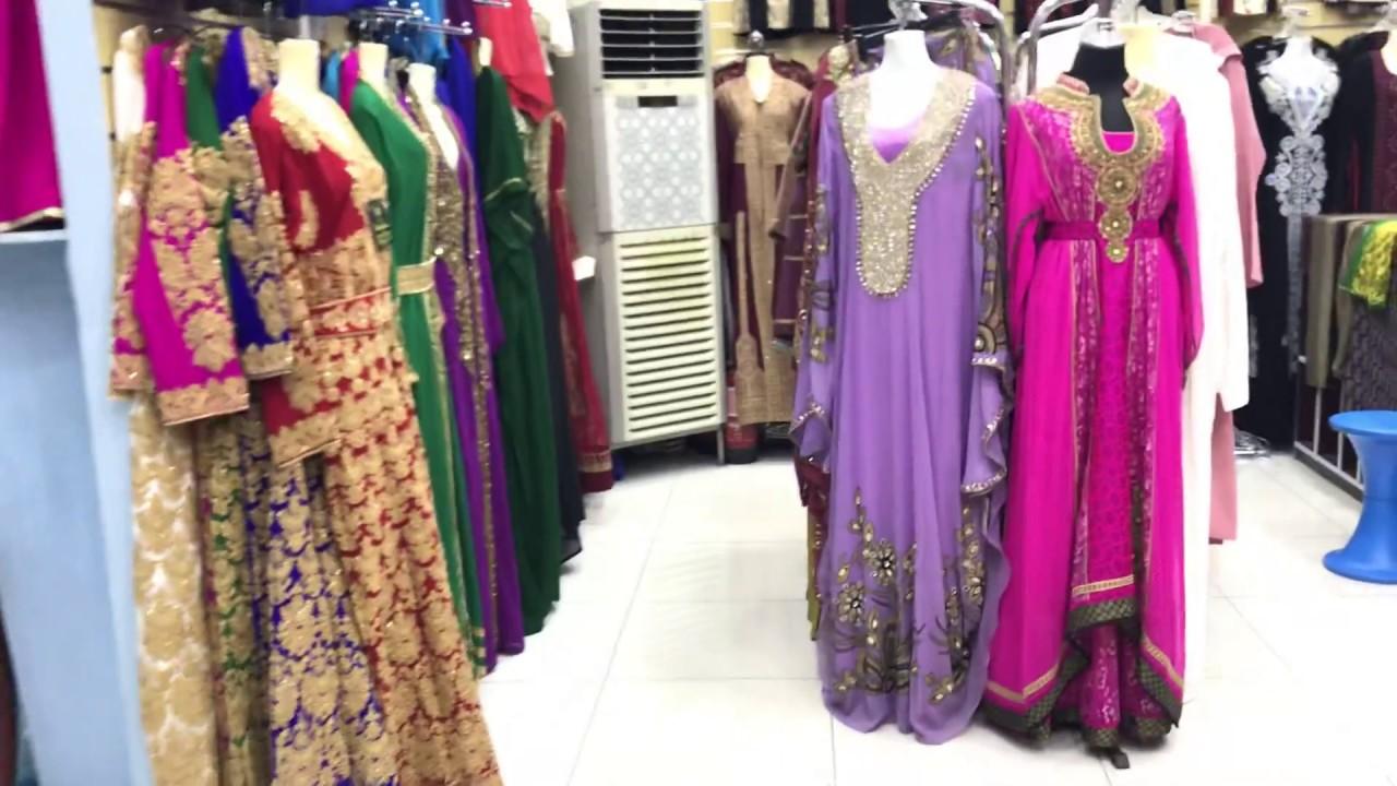فلوق في سوق البوادي ملابس الاطفال وارخص الجلابيات مع ميس الجزء الاول Youtube