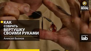 видео Вьюн » Сайт о рыбалке для начинающих