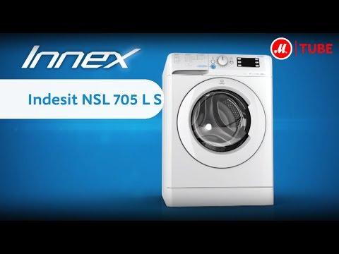 7 причин, почему стиральная машина не полоскает белье