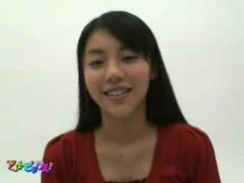 Mizusawa Erena Speaking Korean