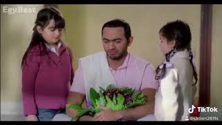 تامر حسني & ليلي و ملك احمد زاهر - من فيلم عمر و سلمي 2