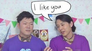 "Korean Dramas - Why do they say ""I like you"" not ""I love you""? - Ask Korean Guys"