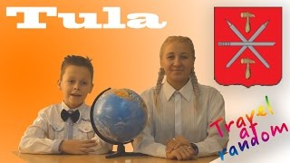 Travel at random. Tula / Путешествие наудачу. Тула(Today reporter Janne will go to Tula. But what it is? Interview and sightseeing in her footage about Tula. Director on VK: http://vk.com/simple_alex_k Сегодня ..., 2014-11-29T10:25:28.000Z)