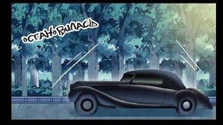 Такси туда и обратно - 【MMV】