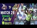 lahore Qalandars Fall Of Wickets |Peshawar Zalmi Vs Lahore Qalandars | Match 29 |16 Mar|HBL PSL 2018