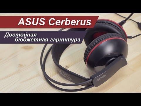 Asus Cerberus - достойная бюджетная гарнитура