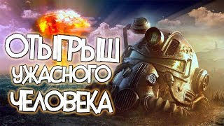 ПОДЗЕМКА все Квесты  МАРАФОН Fallout 3 Day 7