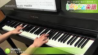 使用した楽譜はコチラ http://www.print-gakufu.com/score/detail/324424/?soc=yt_20180801 ぷりんと楽譜 http://www.print-gakufu.com 演奏に使用しているピアノ: ...