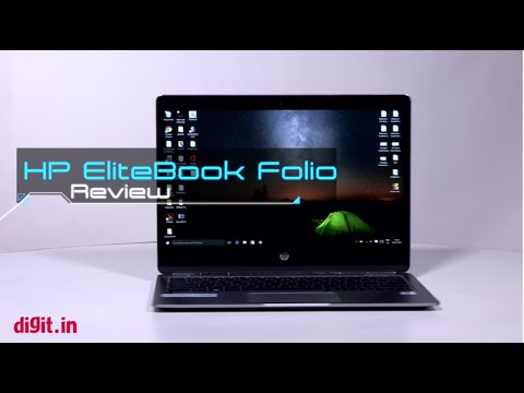 HP EliteBook Folio Review | Digit.in