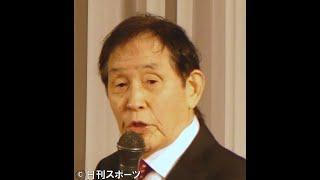 萩本欽一ショック、生田悦子さん悼む「粋な女優」 女 優 生 田 悦 子 さ...