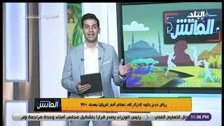 هاني حتحوت: منتخب الجزائر تأهل بسيناريو درامي.. فيديو