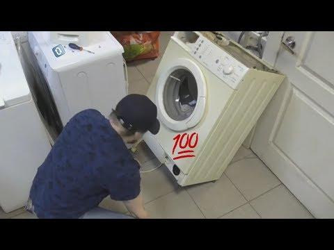 Замена амортизаторов на стиральной машине Bosch