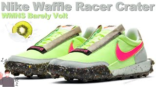 Nike Waffle Racer Crater WMNS …
