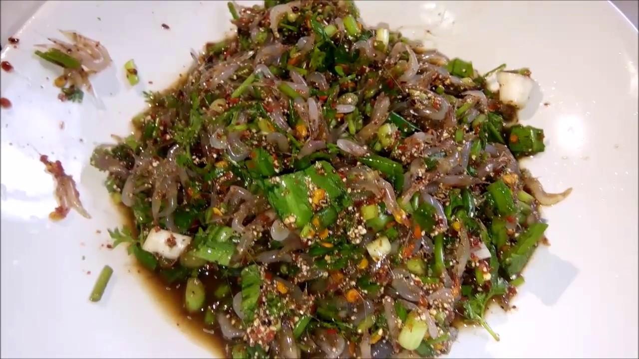 Shrimp salad laos food recipe youtube shrimp salad laos food recipe forumfinder Image collections