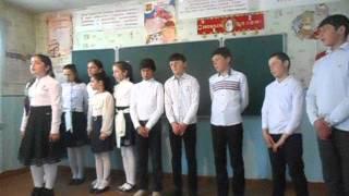 """""""Урок мужества"""" в 7 классе у Ашаевой А.К"""