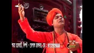 Gurugo Amar | Bengali Bhakti Geeti | Tara Maa Bhajan | Gopal Haldar | Nupur Music