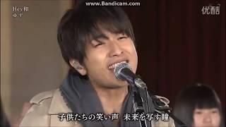 2012年3月10日に行われた『震災から1年''明日へ''コンサート』 ゆずは福...