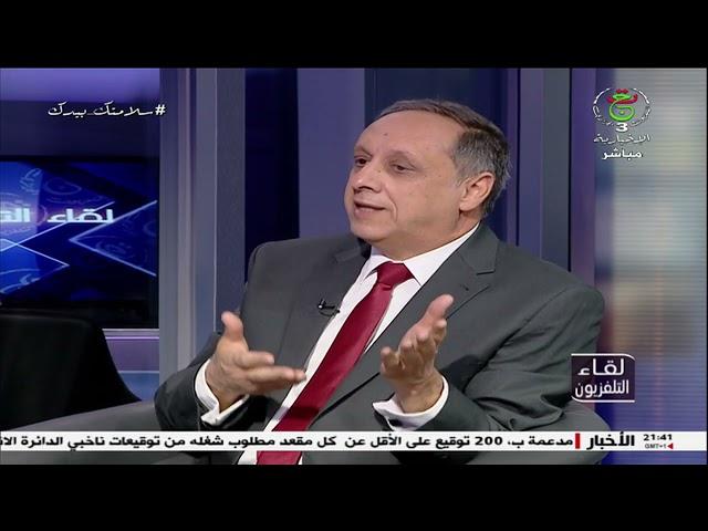 مداخلة الدكتور سفيان جيلالي رئيس جيل جديد على التلفزيون الوطني