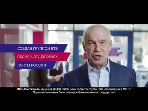 как взять кредит под залог квартиры украина
