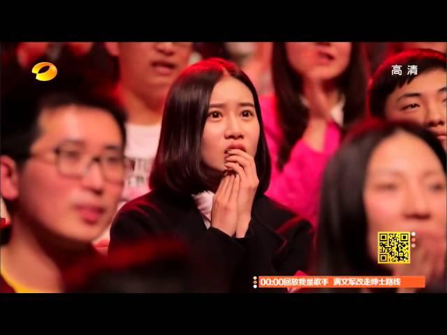 Shila Amzah - Xiang Ni De Ye (I Am A Singer 2) 21Feb2014