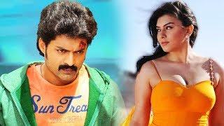 Kalyan Ram Super Hit Telugu Movie | Online Telugu Movies | Sithara