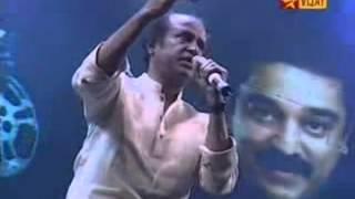 Rajanikant talk about Kamal Hassan