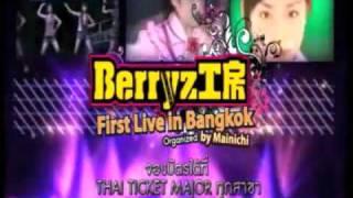 Berryz Koubou LIVE in Bangkok Berryz Koubou - First Live in Thailan...