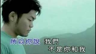 想太多 Xiang Tai Duo [KTV] - 李玖哲 Li Jiu Zhe