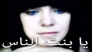 hamid el coupa et rabah koki 2013 يــا بنت النــاس