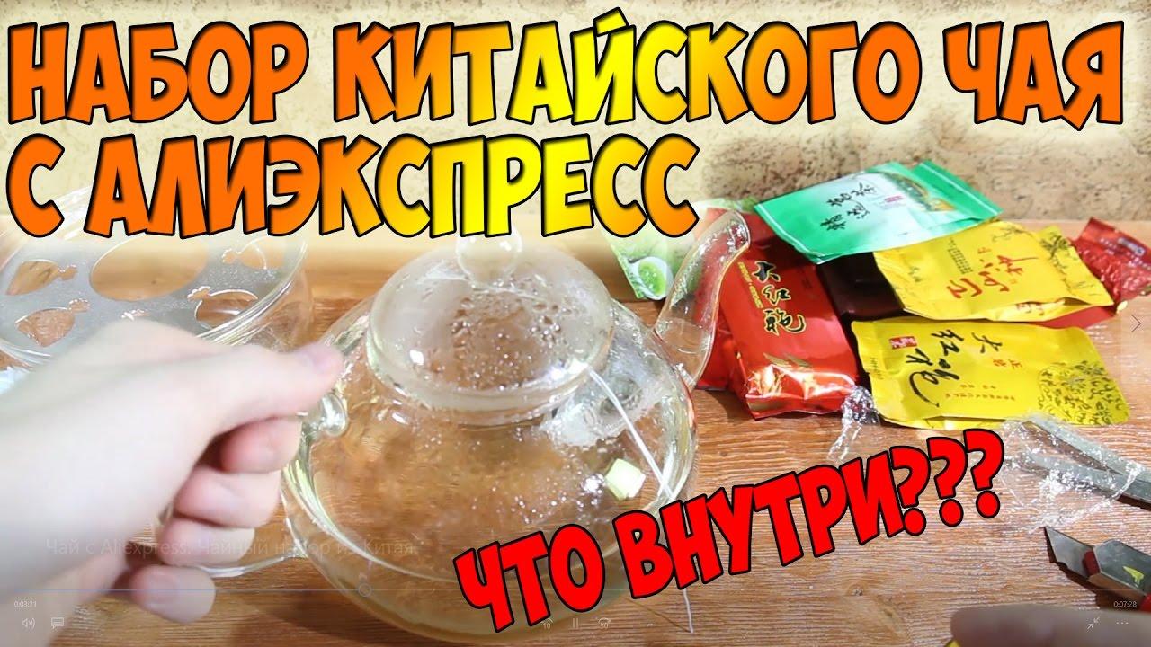 Купите да хун пао (большой красный халат) в интернет-магазине чаечек. Ру ™. Цена одной такой накидки могла быть достаточна для того, что бы.